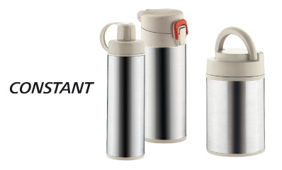 Stainless steel flasks... timeless classics